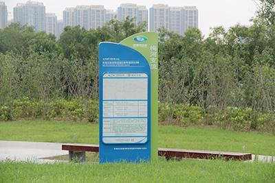 梅河项目绿化工程