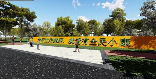 沈丘县生态体育公园